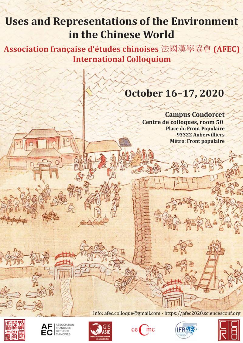 Affiche du colloque international AFEC 2020