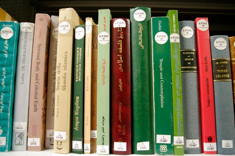 Le fonds Corbin de la Bibliothèque des sciences religieuses (EPHE) au CTLes