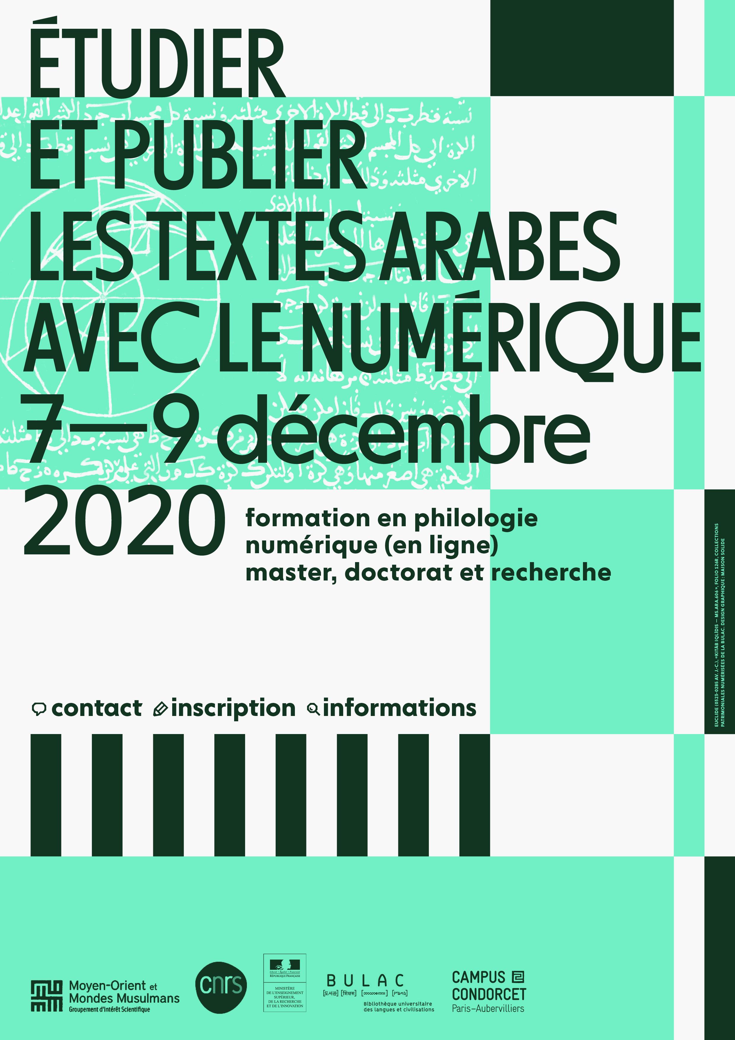 """Formation """"Etudier et publier les textes arabes avec le numérique"""""""